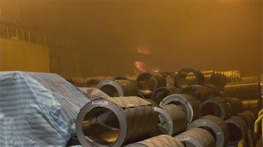 鋼鐵廠房大火遭勒令停工 燁聯:產能不受影響