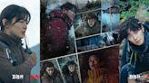 新劇《智異山》將在本月首播!團體海報公開,全智賢、朱智勛、成東鎰、吳正世等演員陣容超強大~