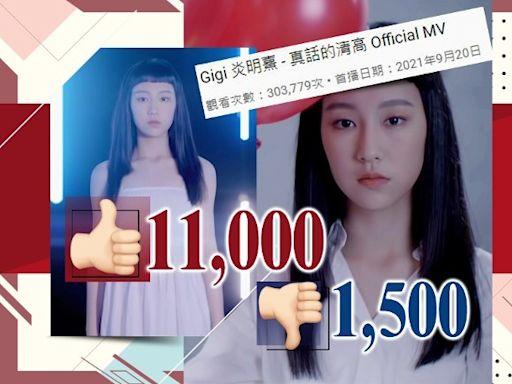 炎明熹處女作MV 3日破30萬觀看次數 網民讚無懈可擊