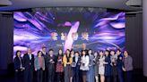 保護服務工作的至高榮耀 紫絲帶獎頒獎典禮
