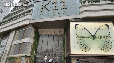 研究:K11 Musea成最受歡迎商場 屈臣氏憑「貼地」形象突圍 | 社會事