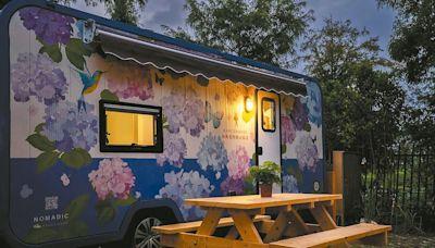 宜蘭綠舞推露營車 樂享星光烤肉