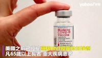 美FDA批准莫德納與嬌生當加強疫苗 民眾可混打