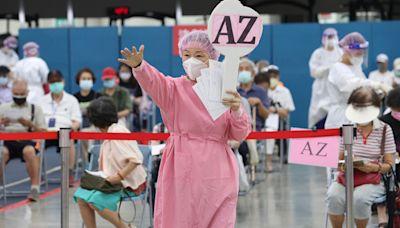 第十輪AZ二劑明意願截止「這類人不用再登記」就能打到