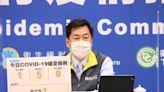 媒體提問在「大陸」接種疫苗 陳宗彥霸氣回:大陸是哪個國家?