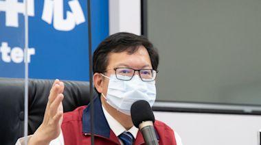 國軍桃園醫院爆14人群聚》桃市府下令擴大採檢、暫停收治 鄭文燦:直至清零為止