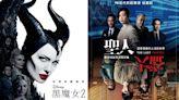 【電影看起來】本週新片!迪士尼最美反派黑魔女2