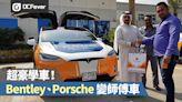 超豪學車訓練班!Bentley、Porsche 變師傅車 學費 6 萬每月 50 人報名 - DCFever.com