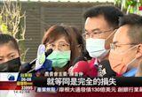 台本島爆發牛結節疹 緊急撲殺打疫苗