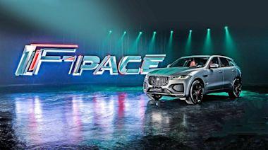 JAGUAR主力休旅F-Pace改款上市,單一車型F-Pace P250先登場278萬起、SVR性能版9月到