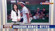 網球/自爆被姊謝淑薇告偷竊 謝政鵬:一輩子不來往