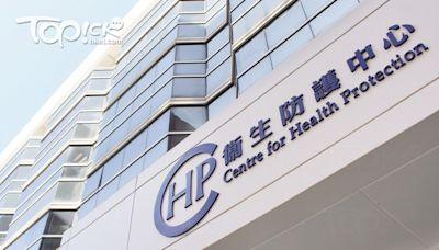 【新冠肺炎】今日新增3宗輸入個案包括53歲阿聯酋返港男子 半山譽皇居及尖沙咀ICC須強檢 - 香港經濟日報 - TOPick - 新聞 - 社會