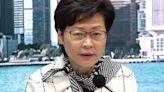 林鄭月娥稱如特首競逐連任須避席國安委涉及相關會議 | HotTV