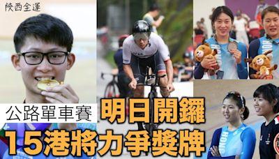 【全運直擊】公路單車賽明日開鑼 朱浚瑋「打頭陣」鬥個人計時賽