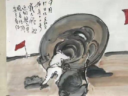 神舟順利返回及北京冬奧口號發布 范揚揮毫作畫