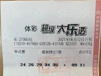 女士3元機選票擒大樂透1076萬:獎金先還債-票