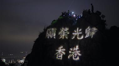 朝雲「獅子山人鏈照」NFT平台近2.8萬港元拍出