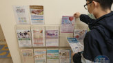疫情嚴峻防疫保單紛停售 金管會:市面上還有27張可買
