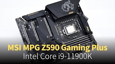 【開箱】Intel x MSI MPG Z590 Gaming Plus | 香港 |
