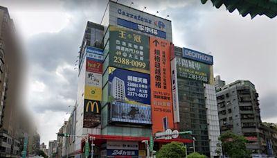 家樂福桂林店有確診者足跡 提前打烊清消