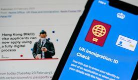 【移民英國】有BNO Visa 無BRP係咪唔出得街!?