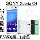 圓點行動通訊.C4(E5353) 攜碼遠傳電信4G吃到飽.月租998方案,手機0元