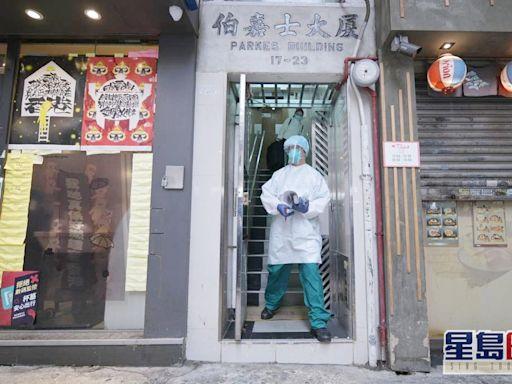 【18宗確診】杜拜男變種病毒量高 酒店及彌敦道銀行長洲菜館須強檢