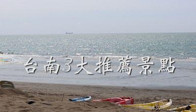 【影片】台南 3 大旅遊景點推薦!家人旅行最適合 手作、輕旅通通有!--上報