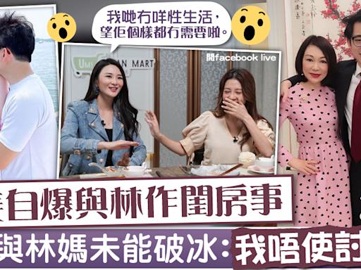 【話題情侶】自爆跟林作沒太多性生活 裕美:林作在家裡不穿褲子 - 香港經濟日報 - TOPick - 娛樂