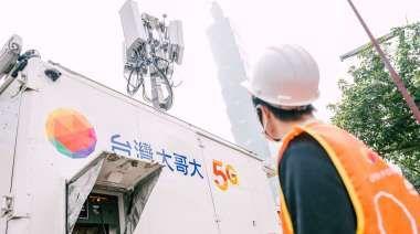 台灣大攜手聯發科、諾基亞 完成5G載波聚合測試
