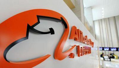 ADR|造好 阿里巴巴升逾4%
