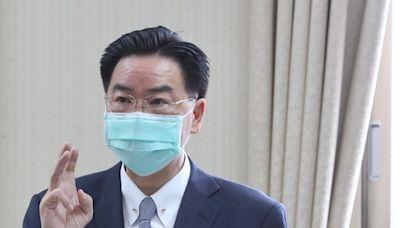 立院要求謝志偉返台報告 吳釗燮:德剛大選完需坐鎮 | 蘋果新聞網 | 蘋果日報