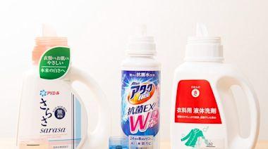 【2021開箱】推薦十大洗衣劑人氣排行榜