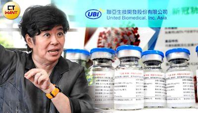 金牌疫苗抗Delta1/對變異病毒的超前佈署 王長怡:UB-612是全球最強免疫記憶疫苗