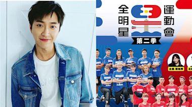 全明星/江宏傑臉書嗨曝喜訊!「貼心1叮嚀」粉絲全嗨爆