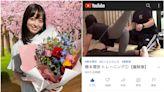 「橋本環奈」影片掛個名就有885萬Views?全因有聲有畫面? | GameOver HK