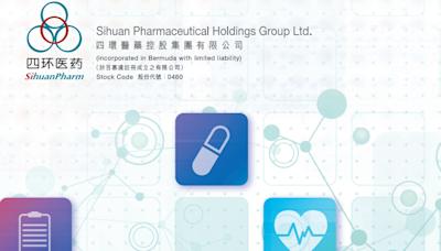 四環醫藥(00460.HK)成功向醫美及高質量醫藥轉型 表現令人鼓舞