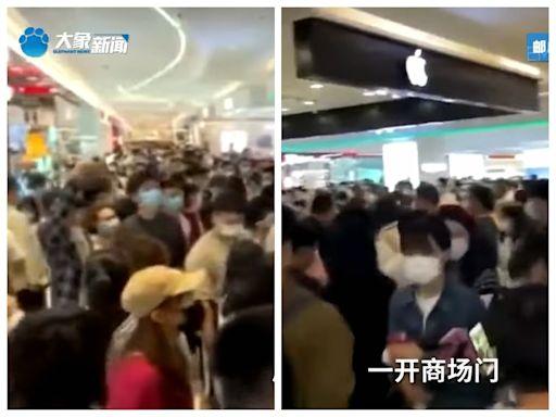 【再炒上?】限量發售迫爆商場! 西安逾百人喪跑搶購 iPhone 13 - ezone.hk - 科技焦點 - iPhone
