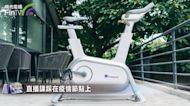 Keep將上線智能動感單車直播課,運動直播會迎來商業化的夏天嗎?