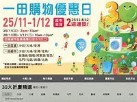 Image courtesy of businesstimes.com.hk