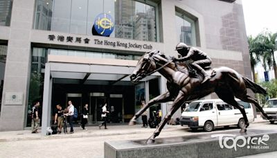 【終止會籍】賽馬會終止14人會籍 包括黎智英、李柱銘、何俊仁 - 香港經濟日報 - TOPick - 新聞 - 政治