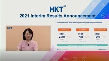 信報即時新聞 -- 香港電訊:7月底5G客戶52.8萬 冀年底滲透率20%