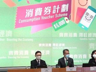 HK$5000 電子消費券詳情懶人包 - DCFever.com