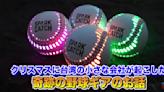 台灣之光!SparkCatch夜光棒球 經日本網紅介紹大熱門