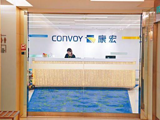 康宏就控告主要股東入股提上訴 上訴庭拒批