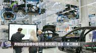 奔馳加倍重視中國市場 要將其打造成「第二故鄉」