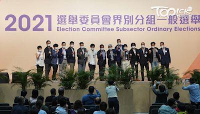 【選委會】13個須競逐界別完成點票 一文看清當選名單 - 香港經濟日報 - TOPick - 新聞 - 社會