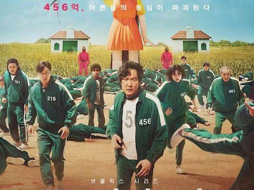安利最近熱門的5部韓劇,你入坑了哪一部呢?