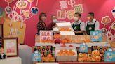 力推頂級甜柿禮盒 台中農業局長化身「農產行銷達人」
