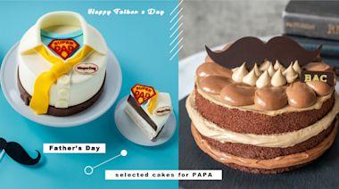 給把拔來一個最特別的♡2021父親節蛋糕推薦整理!超狂吸睛「火鍋」造型蛋糕、黑白大理石蛋糕最好拍!